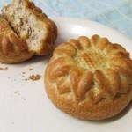 Quick apple cinnamon pecan muffins – paleo treat